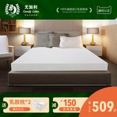 尤加利乳胶床垫泰国天然橡胶1.8m床纯乳胶垫1.5m席梦思米10cm进口