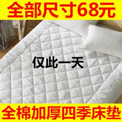 学生全棉床垫年货节