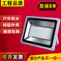 Led flood light outdoor light waterproof 200W projection lamp outdoor advertising sign floodlight factory courtyard street light