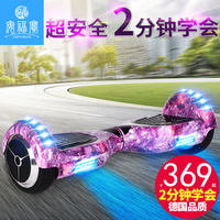 An Fubao two-wheel somatosensory electric twist car double adult intelligent drift thinking scooter children balance car