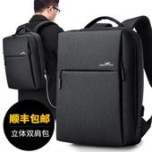 双肩背包男休闲多功能男士商务电脑包 容量大包小43厘米 简约出差