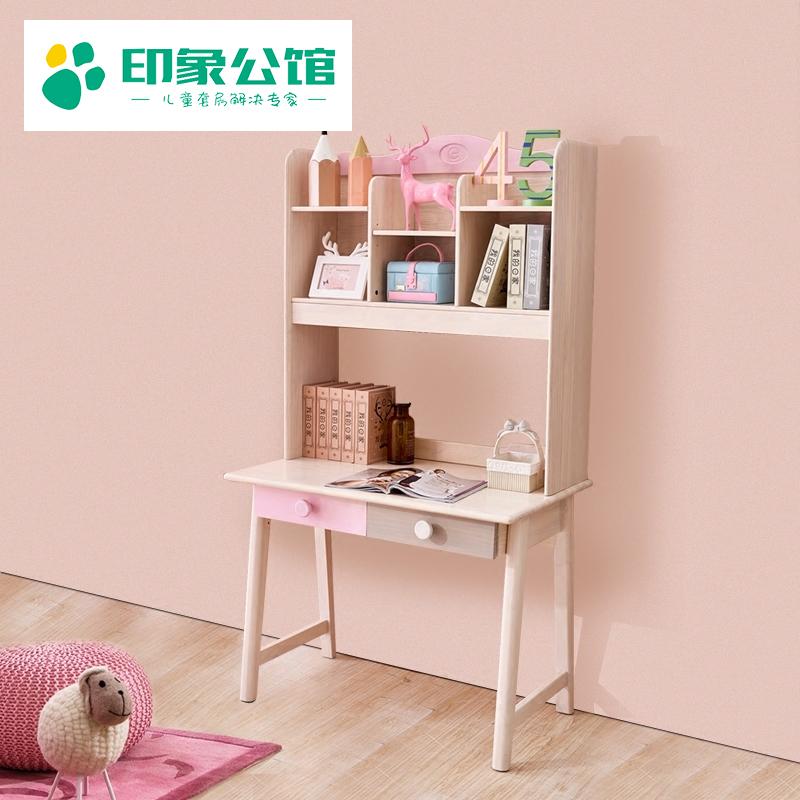 印象家家具
