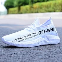 夏季正品运动鞋男士透气网鞋网面鞋跑步鞋休闲板鞋鞋子男鞋低帮鞋