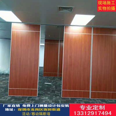 深圳酒店移动隔墙办公室板式隔音墙活动屏风隔断可折叠推拉式隔墙