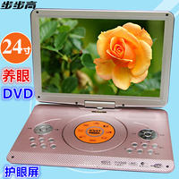 Backgammon mobile dvd player portable vcd player home evd children CD player small TV
