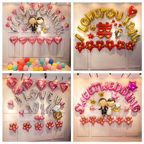 创意婚房布置卧室结婚气球装饰婚礼浪漫新房场景布置套装婚庆用品