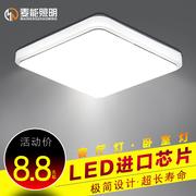 简约现代LED吸顶灯正方形客厅灯卧室灯阳台灯节能灯家用灯具灯饰