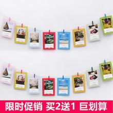 牛皮纸质简易相框照片墙夹子麻绳 创意组合4567寸DIY悬挂卡纸相框