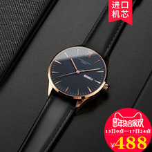 Skyline watches, men's mechanical automatic fashion tide 2018 new minimalist, ultra thin waterproof leather male students table