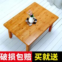 竹茶几炕桌炕几实木小桌子方桌茶几榻榻米桌茶几地桌矮桌飘窗桌子