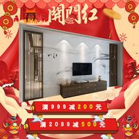 中式微晶石电视墙