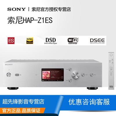 Sony/索尼 HAP-Z1ES 硬盘式音频播放器内置wifi模块数码播放器