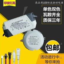 灯具配件LED吸顶灯恒流驱动电源稳定IC镇流器8w12w36w整流