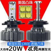 石栏 电动车灯摩托车大灯泡12V-80V35W改装超亮白光 内置LED大灯