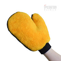 Oriqi cleaning car rag car wash with bear's paw double-faced plush brush special gloves cleaning dust removal