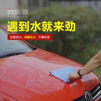 奥瑞驰鹿皮巾干发吸水毛巾擦车头发玻璃抹布洗车家用鸡皮仿麂皮布
