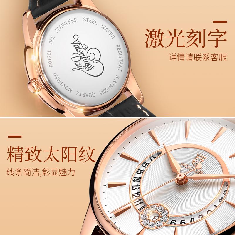正品雷克斯超薄女士手表防水时尚款女2017新款潮流真皮带石英表