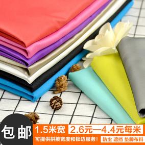 家用沙发防尘布遮盖布手工DIY色织服装里料田园格子布料清仓处理