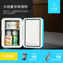 Portable refrigerator portable mini refrigerator 6L car electronic hot and cold box student dormitory freezer