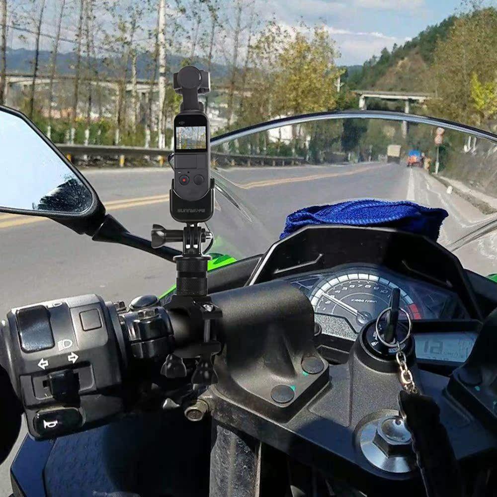 dji大疆口袋灵眸osmo pocket云台相机自行车支架单车摩托车支架夹