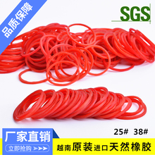 Vietnam's original red hair, rubber ring, rubber band, red rubber band, red rubber band, hairpin beef band.