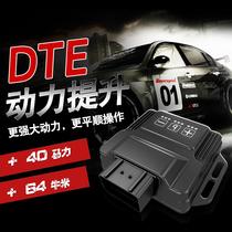 刷ECU升级宝马320LI奔驰C200L外挂电脑汽车提升动力改装涡轮增压
