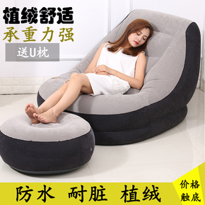 懒人沙发单人卧室宿舍躺椅小沙发床午睡沙发椅休闲充气椅子沙发