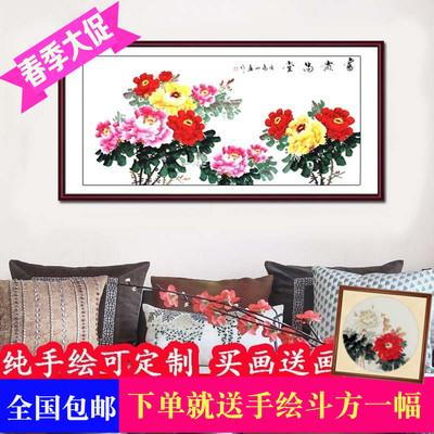 国画牡丹画纯手工绘制洛阳牡丹花开富贵家中式客厅卧室背景装饰画品牌排行