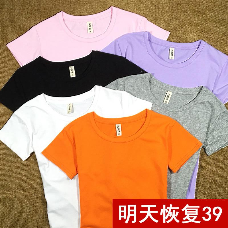 夏装新款上衣短袖t恤女纯色2.