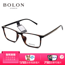 暴龙bolon近视眼镜架配轻质舒适眼镜框复古商务时尚眼镜框BJ3031图片