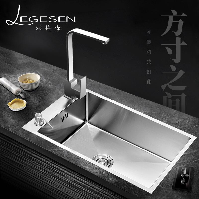 厨房手工洗菜盆加厚大单盆小不锈钢手工水槽单槽套餐304乐格森