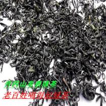 150g年2017茶叶绿茶鑫凤凰