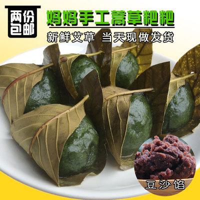 豆沙馅 湖南湘西特产手工艾叶粑粑艾草粑粑青团 清明果艾粑粑糯米