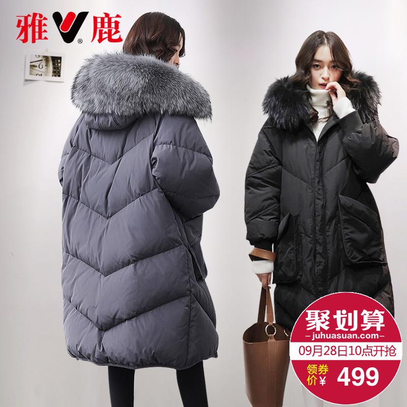 韩国加厚羽绒服