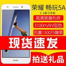 原封正品速发honor/荣耀 畅玩5A全网通版双卡双待 八核智能手机