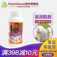 Import Canada original Bill Sheep Placenta Capsule Essence Beauty and Anti-aging 120 Granules to Improve Skin