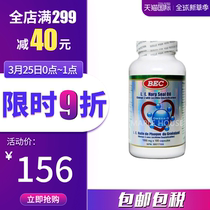 Canadian original BEC high content emulsified seal oil containing lecithin omega 3 heart Brain 1000mg*100 granules