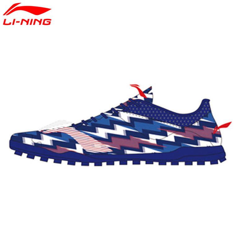 李宁春秋季男子碎钉足球训练鞋舒适休闲平底鞋子足球系列 ASTM013