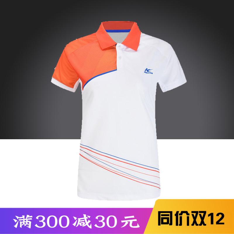 KASON凯胜女短袖T恤系列运动比赛上衣羽毛球服 QG