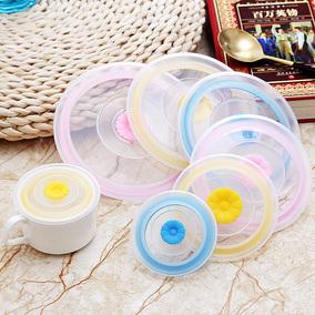 保鲜盖塑料密封盖防漏保鲜碗盖水杯盖子硅胶通用防尘盖彩色真空盖