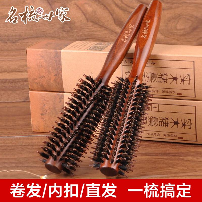 理发梳子木梳