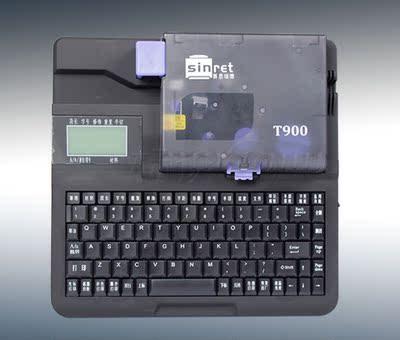 賽恩瑞德線號機T900高性能線號機打印號碼管 USB連接電腦即插即用最新報價