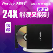 External DVD drive notebook desktop one machine universal mobile USB optical drive CD burner external optical drive box