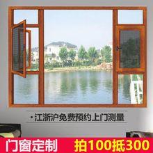 维盾断桥铝门窗型材中空钢化玻璃铝合金窗封阳台平开隔音窗户定制