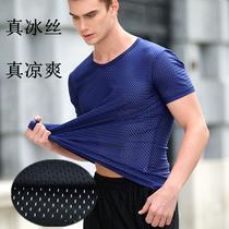 夏季男士短袖t恤冰丝网眼透气运动速干衣男镂空宽松大码半袖薄款