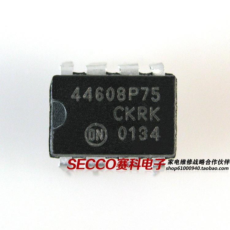 〖原装拆机〗44608P75 直插8脚 脉宽调制控制电路 液晶电源IC芯片