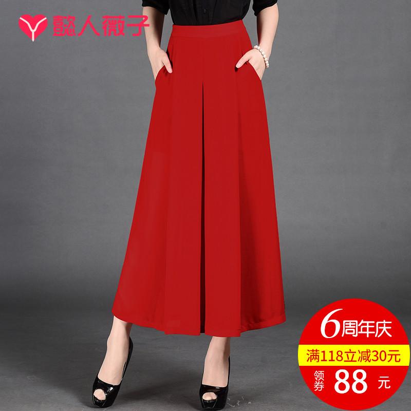 阔腿裤女夏雪纺裤九分裤女裤红色裙裤七分薄款垂感高腰宽松裤子女图片