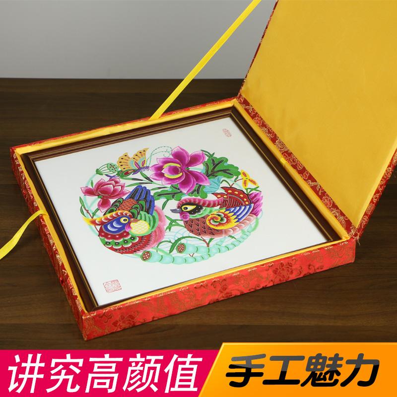 剪纸工坊 剪纸作品恩爱鸳鸯纯手工剪纸画中国风装饰画礼品送老外