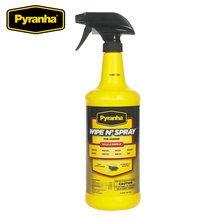 美国Pyranha马匹蚊蝇剂长效驱蚊蝇水马蝇剂马匹清洁驱蚊液长效