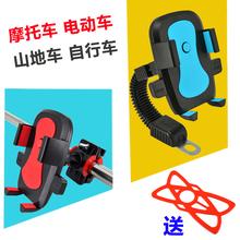 电动车踏板摩托车自行车单车后视镜手机支架通用型配件骑行手机架